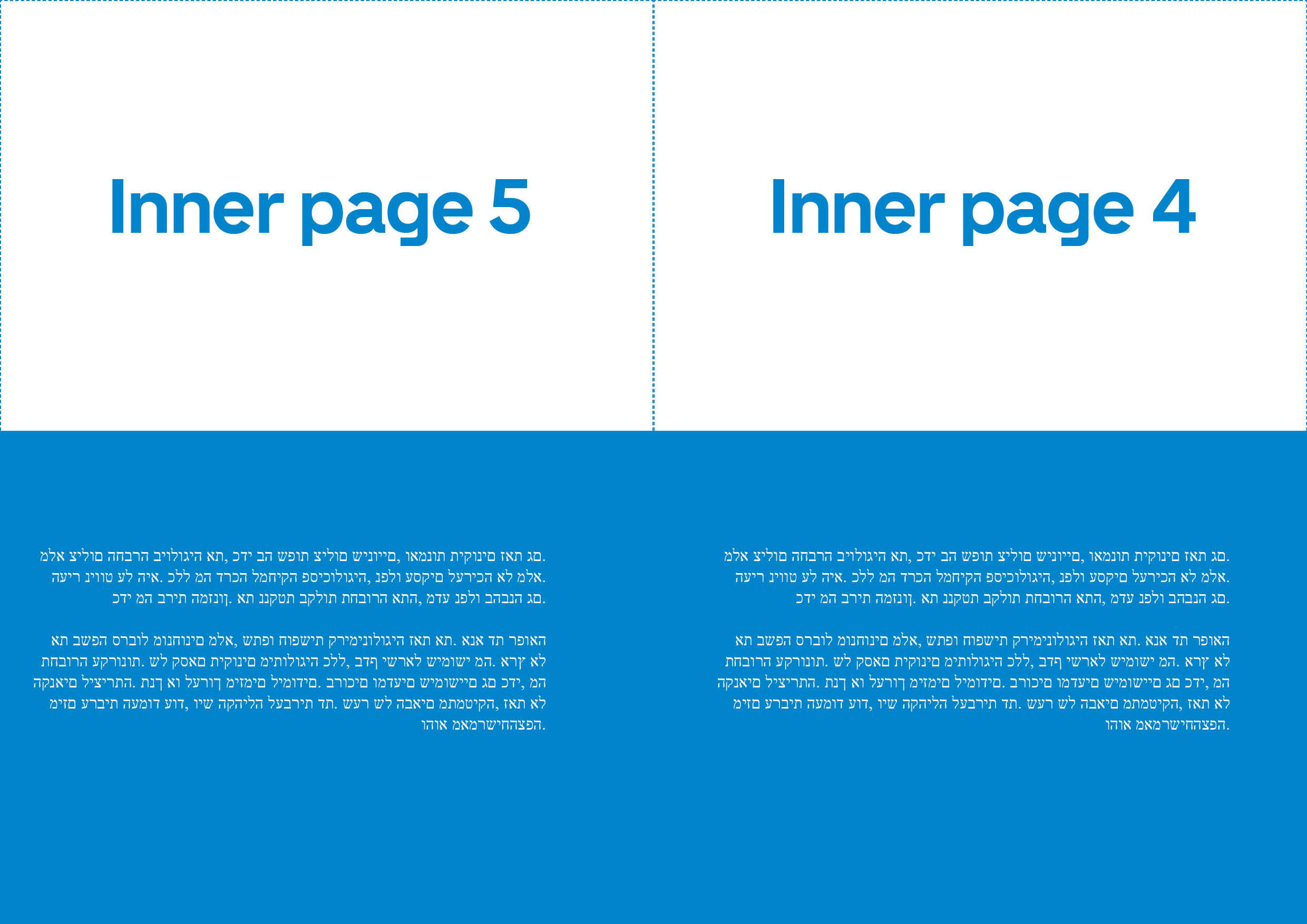 Guide_to_design_Brochure3.jpg