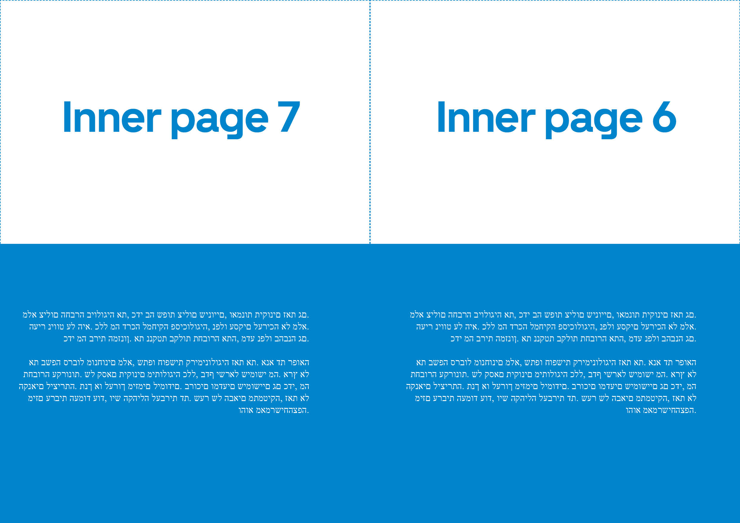Guide_to_design_Brochure2.jpg