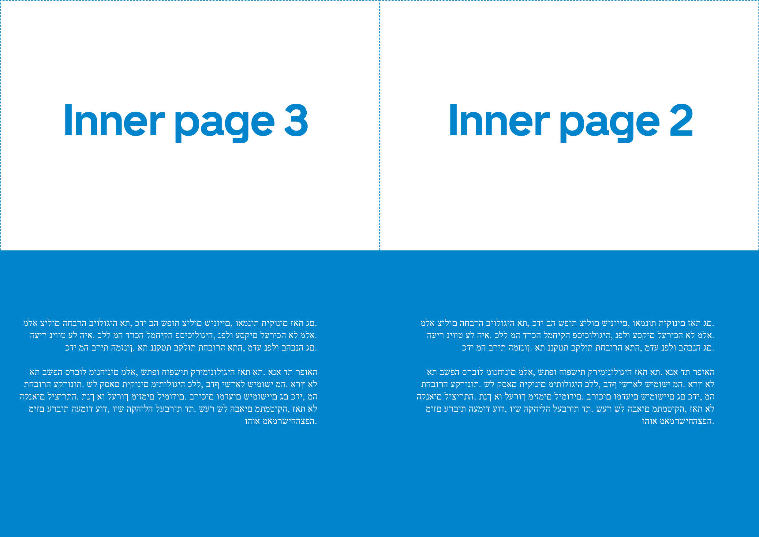 Guide_to_design_Brochure4.jpg